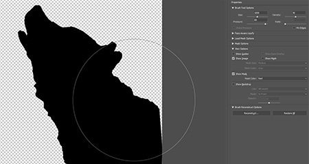 SVG File - Liquify